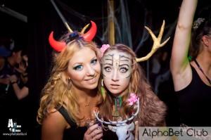 ABC Halloween 2013